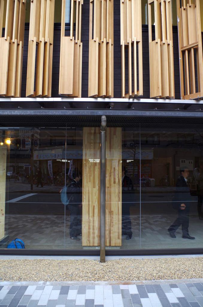 京都木材会館:正面通りから
