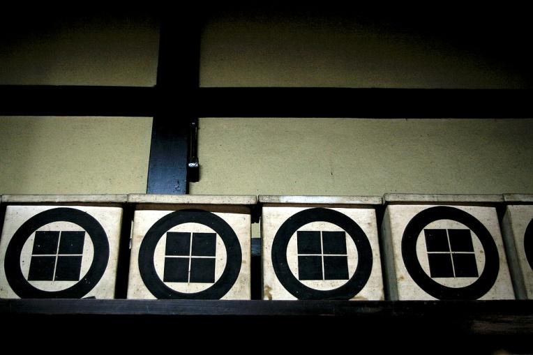 羽曳野 吉村家住宅(重要文化財) 提灯箱