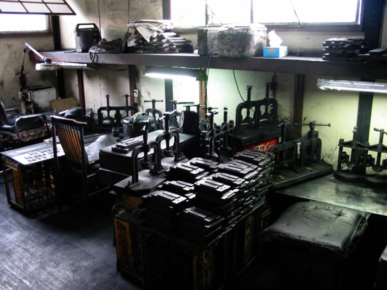 柔らかい墨を木型に入れる工房