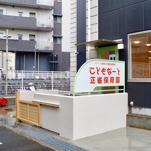 Codomonoart-Shojaku – P_kan|庄司洋建築設計事務所