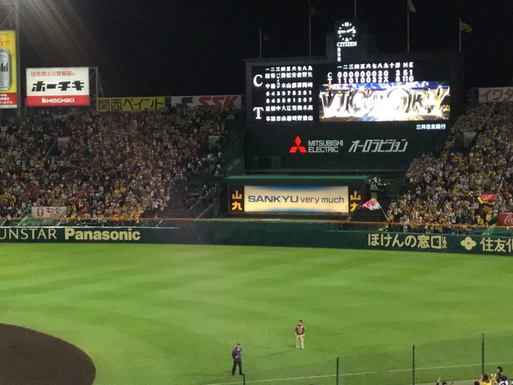 阪神甲子園「阪神広島戦」