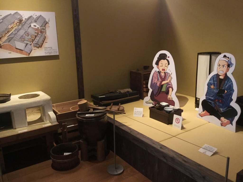 竹中大工道具館 | 大工さん展近世の職人文化とその伝統